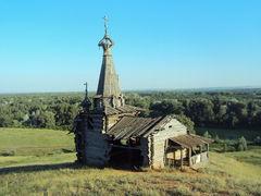 Красная Гора. Саракташ (Архитектура)