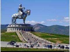 Конная статуя Чингисхана  (Памятник)