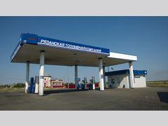 Рязанская топливная компания (АЗС)