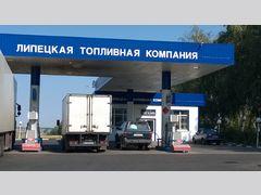 Липецкая топливная компания (АЗС)