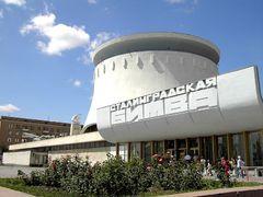 Музей-панорама Сталинградской битвы