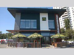 МакДоналдс (Кафе)
