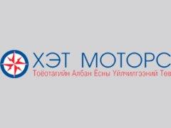 Хэт Моторс (СТО)