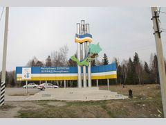 Граница Иркутской области и республики Бурятия (Стелла)