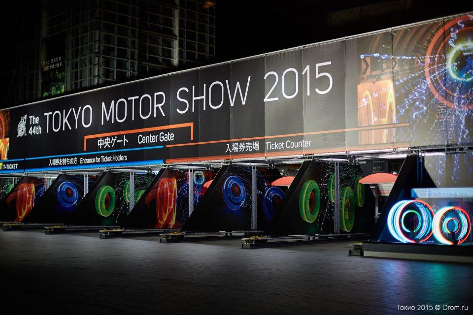 Что ж, друзья, до завтра! Нас ждёт интересное Моторшоу. Будем оперативно освещать все события Токийского Автосалона в онлайн режиме. Нигде кроме, как на Дроме.