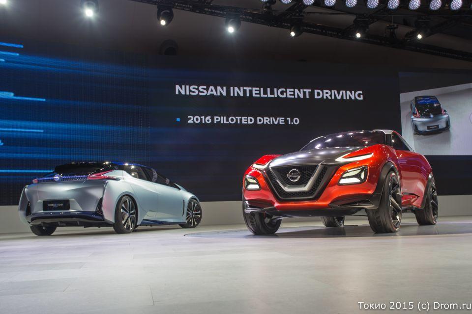 Nissan IDS Concept и