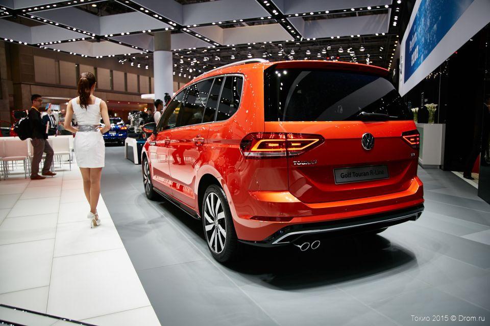 VW Golf Touran R-Line