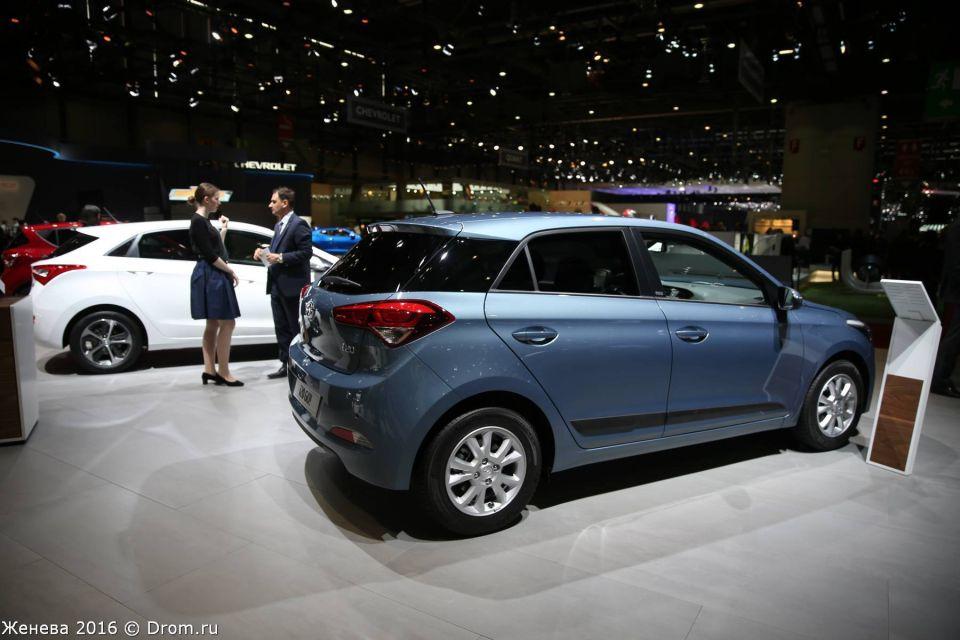 Hyundai i20go