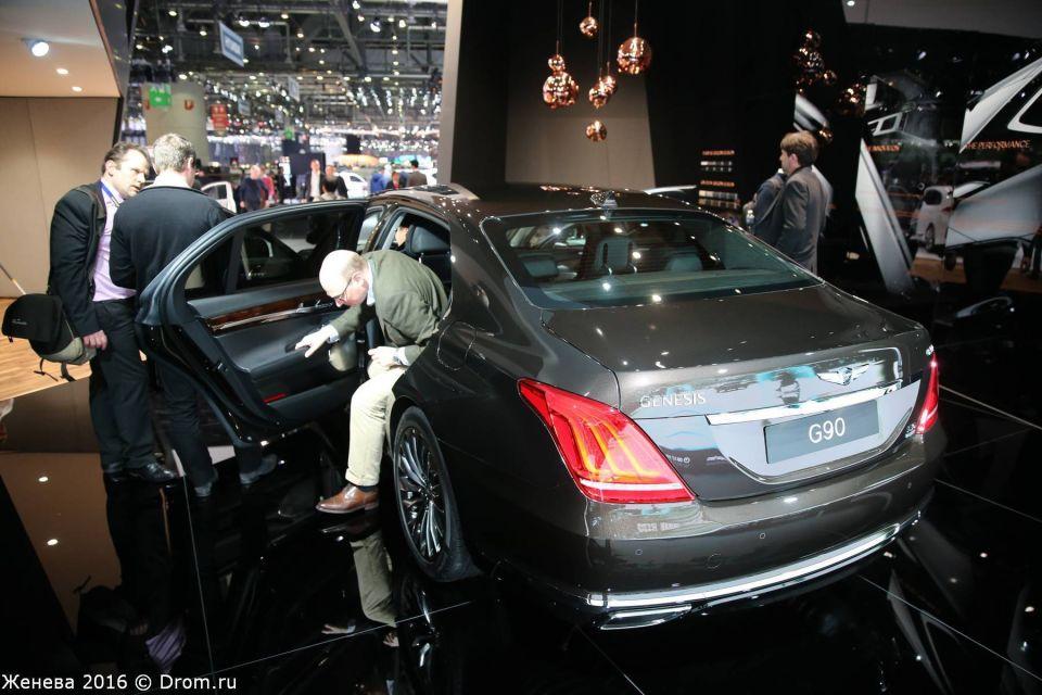 Hyundai G90