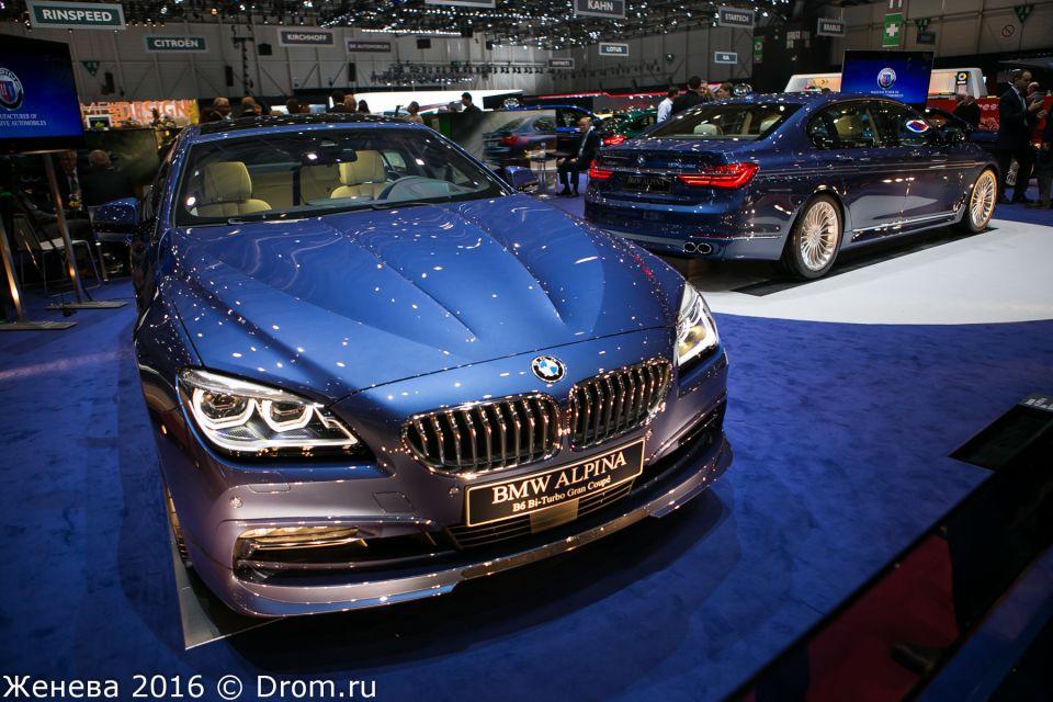 BMW Alpina B6 Bi-turbo Grand Coupe