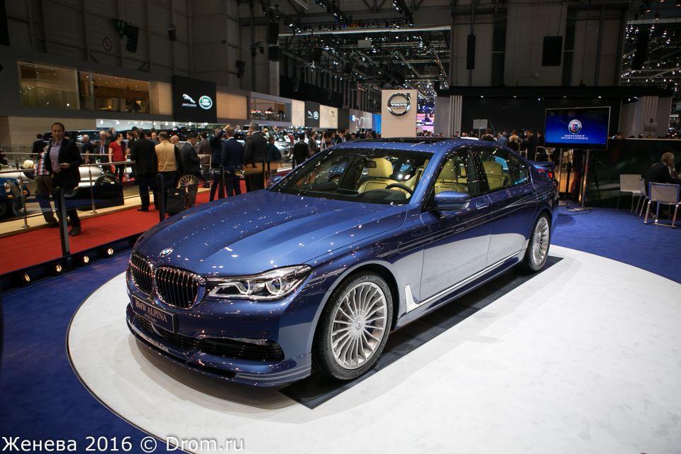 BMW Alpin B7 Bi-turbo