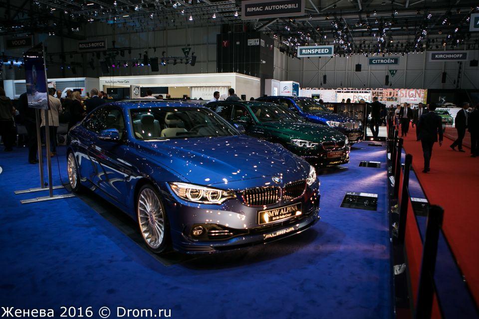 BMW Alpina B4 Bi-turbo Coupe