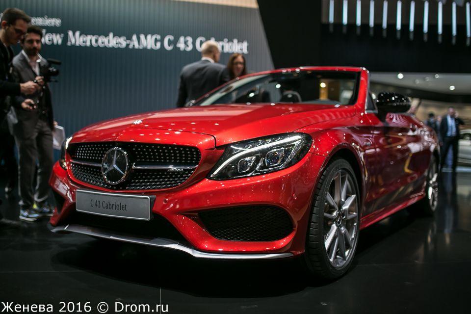 Mercedes-Benz C43 Cabriolet