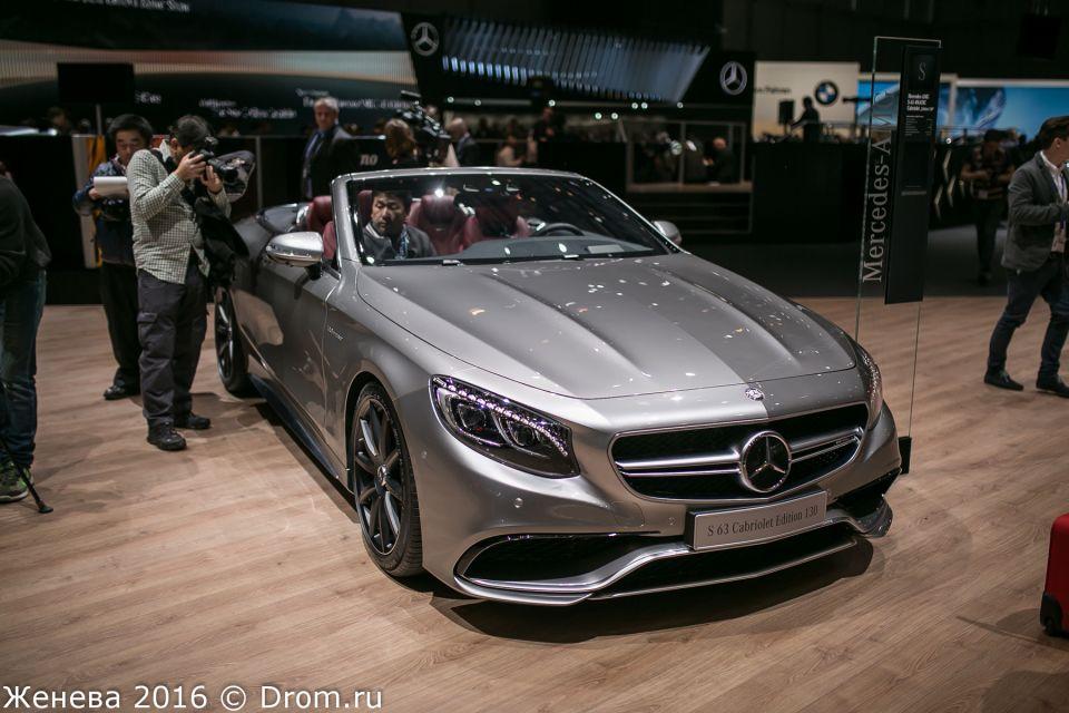 Mercedes-Benz S63 Cabriolet edidion 130