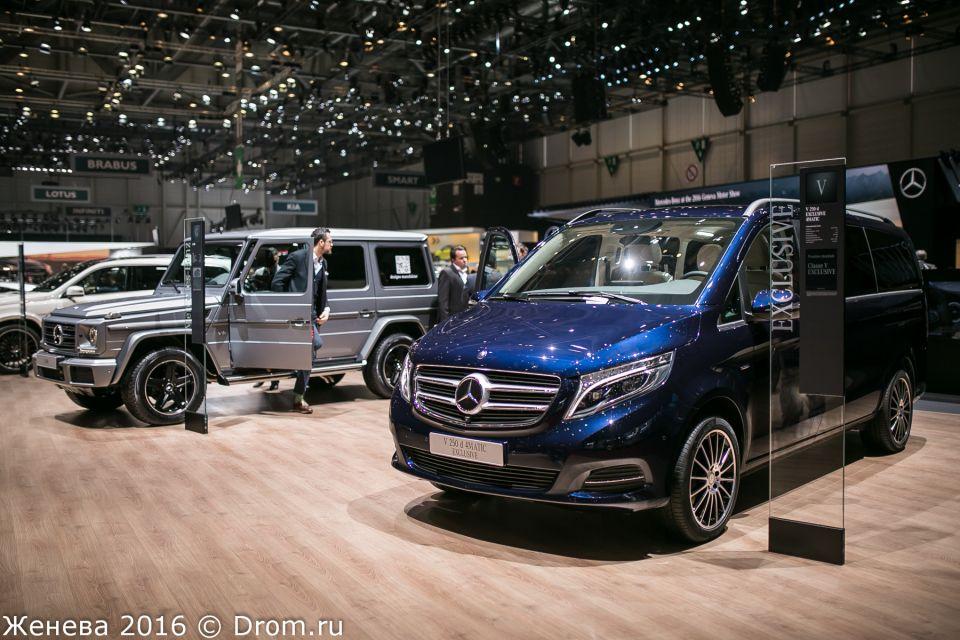 Mercedes-Benz V250d 4matic