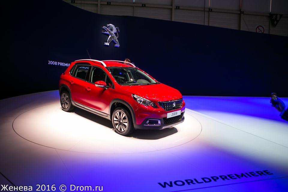 Peugeot Fractal 2008