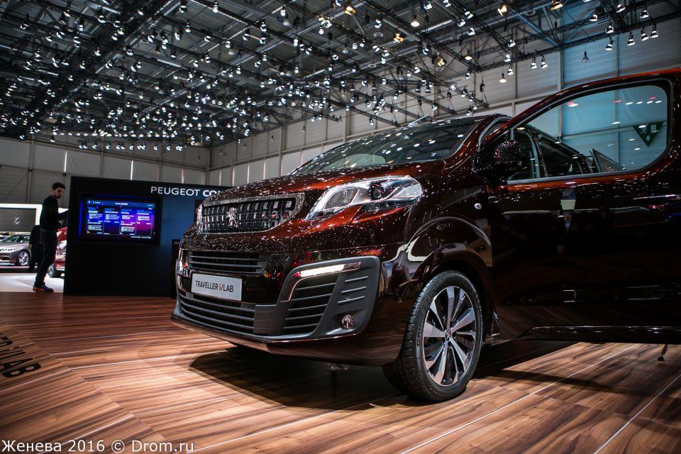 Peugeot Traveller ilab