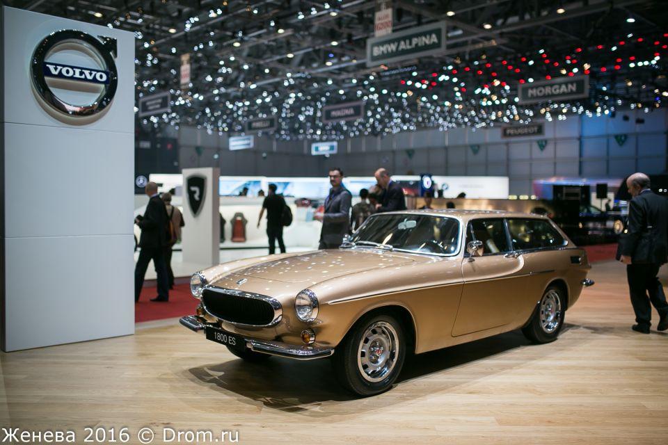 Volvo 1800 SE