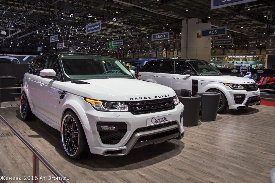 Range Rover от Caractere