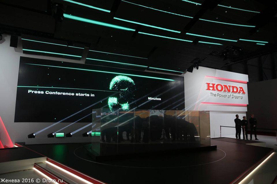 Стенд Honda