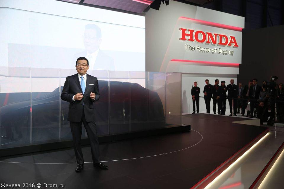 Презентация Honda