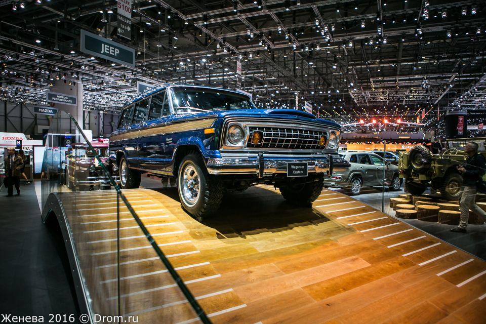 Jeep Wagoneer custom