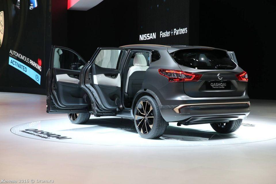 Nissan Quashqai Premium Concept