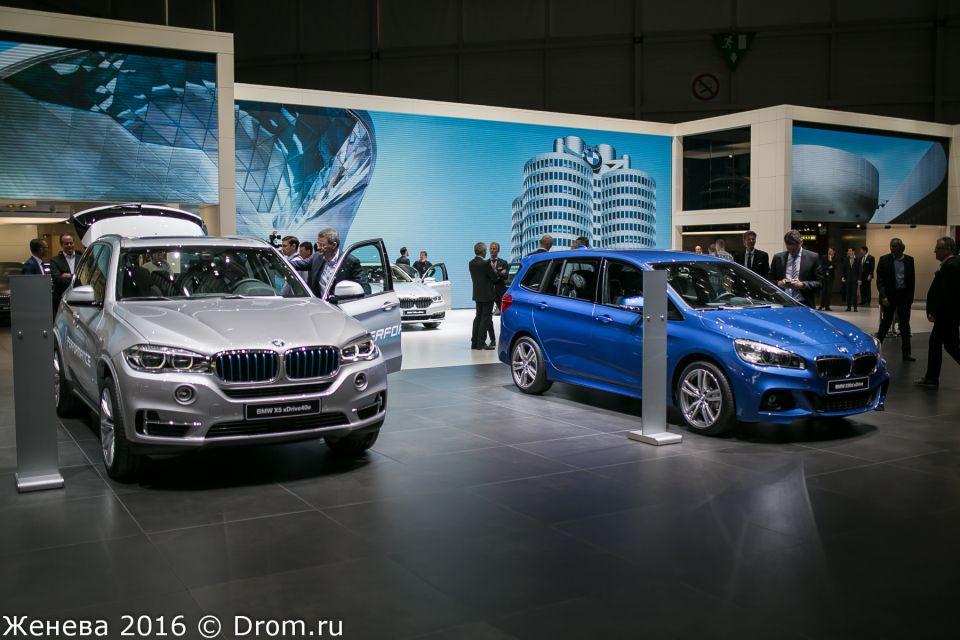 BMW 220d xDrive BMW  X5 xDrive40e