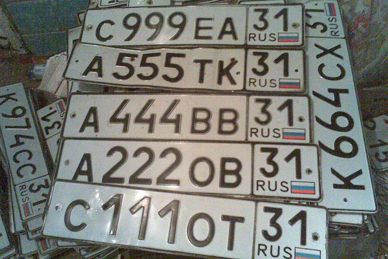 Продажа автономеров в россии