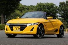 Статья о Honda S660