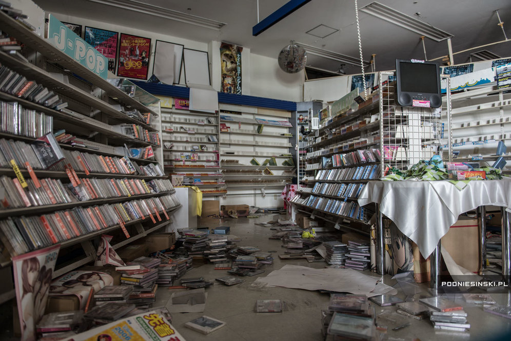 Магазин по продаже компакт-дисков