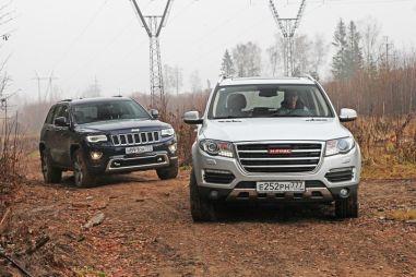 Сравнительный тест Haval H8 и Jeep Grand Cherokee. Неравенство