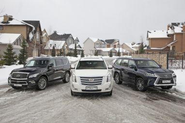 Сравнительный тест Lexus LX 570, Cadillac Escalade и Infiniti QX80. Дороже денег