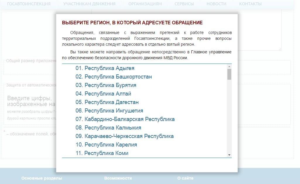 Интеллектуальная собственность в РФ / / Независимая газета