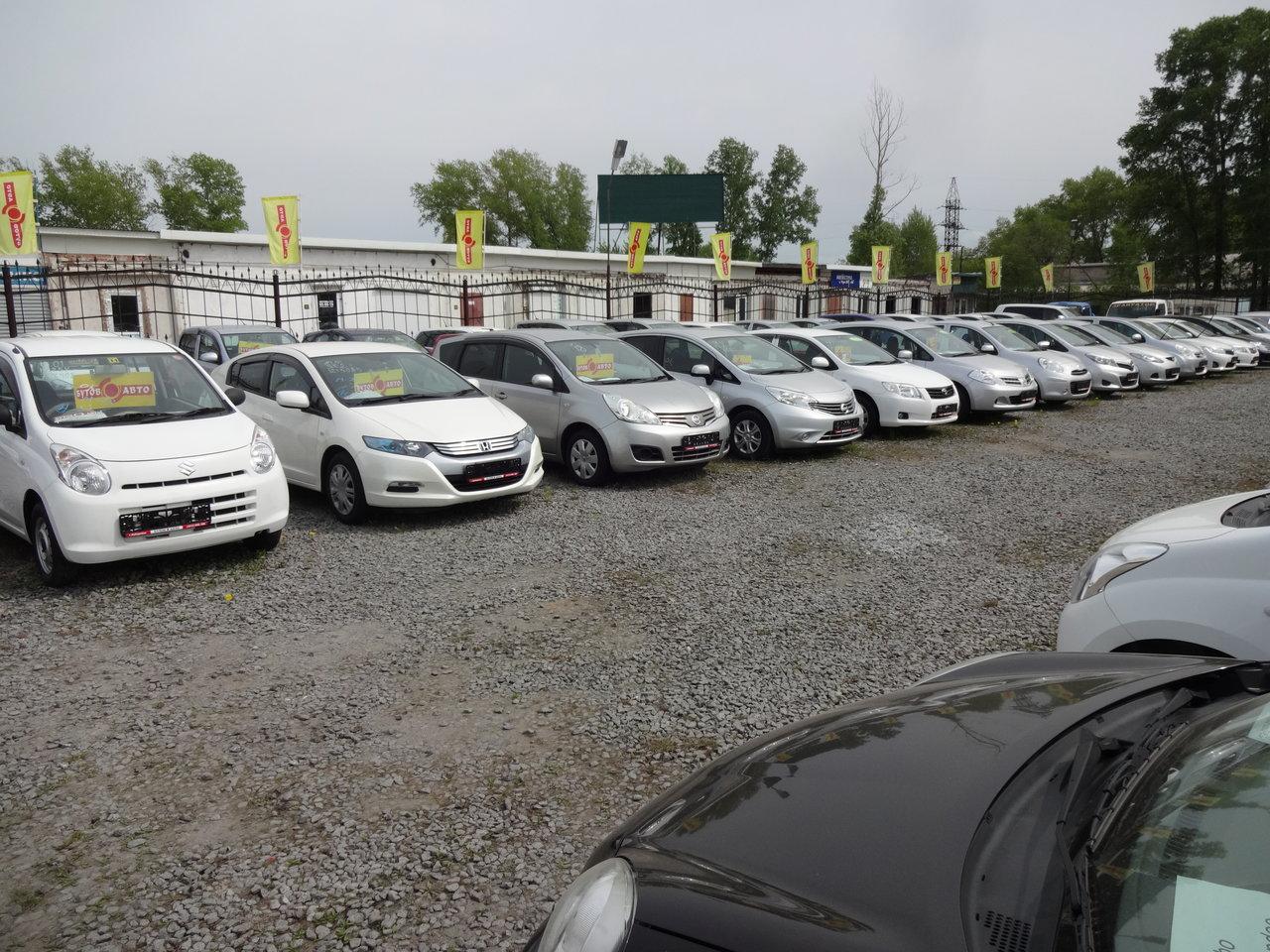 Разместить объявление о продажэ авто в хабаровске работа в воронеже частные объявления в камелот