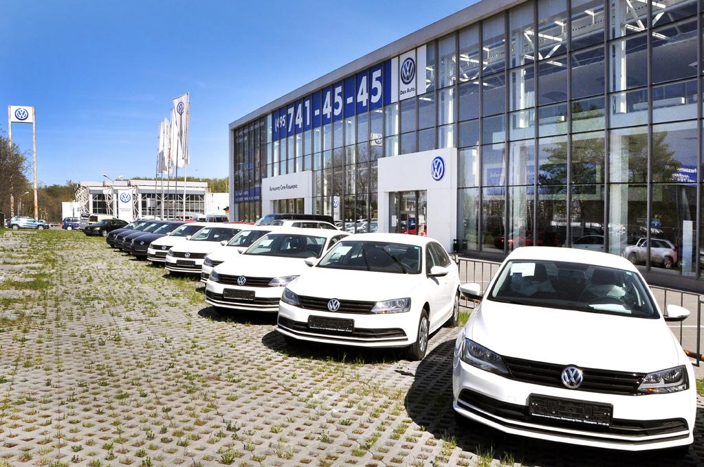 Volkswagen Автоцентр Сити – Каширка - официальный дилер Фольксваген ... 15c984c6084