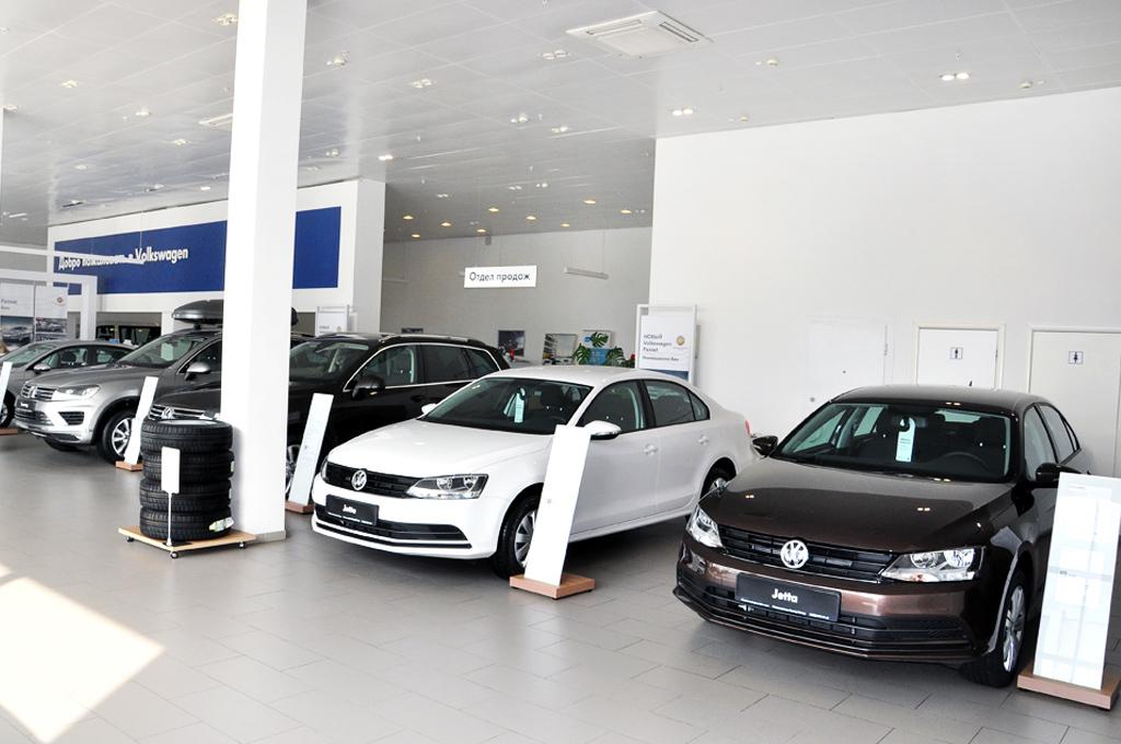 Официальный дилер Volkswagen в Москве  Купить Фольксваген