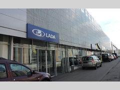 Автосалоны ваз москвы и московской области взять деньги под залог недвижимости в банке