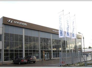 Название  Hyundai Автоцентр Сити - Юг Город  Москва Контактные данные  МКАД  22 км (внешняя сторона), вл. 3. Телефон  (499) 648-73-56 ea073611856