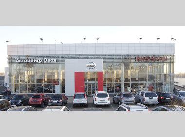 Название  Nissan Автоцентр ОВОД Город  Москва Контактные данные  МКАД 26 км  (внешняя сторона), вл. 13. Телефон  (499) 648-97-36. E-mail  E-mail 8a62319a6c9