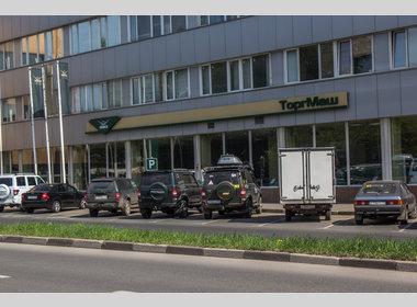 Торгмаш москва автосалон адреса автоломбард