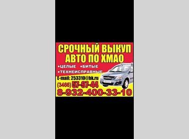 Разместить объявление в городе нижневар подать бесплатное объявление по продаже бытовой технике в санкт-петербурге