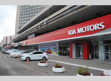 Автосалон киа город москва автосалон в москве на рябиновой