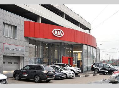 Автосалон в москве киа на псковской 13 машины продажа залог банк