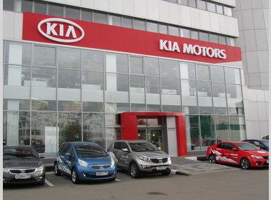 Автосалоны kia в москве автосалон мажер москвы