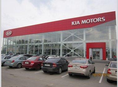 Kia автосалон г москва потребительский кредит под залог птс авто
