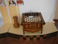 Шахмат (Музей)