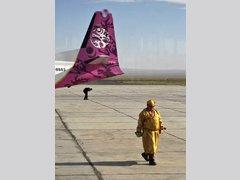 аэропорт Чингисхан