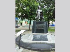 Шалом Алейхем (Памятник)