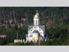 Церковь Иоанна Златоуста (Храм)